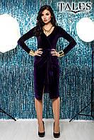 Платье из велюра Rimma