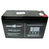 Аккумулятор свинцово-кислотный Maxxter  MBAT-12V7.5Ah (12V,7.5Ah)(Акция!!!)