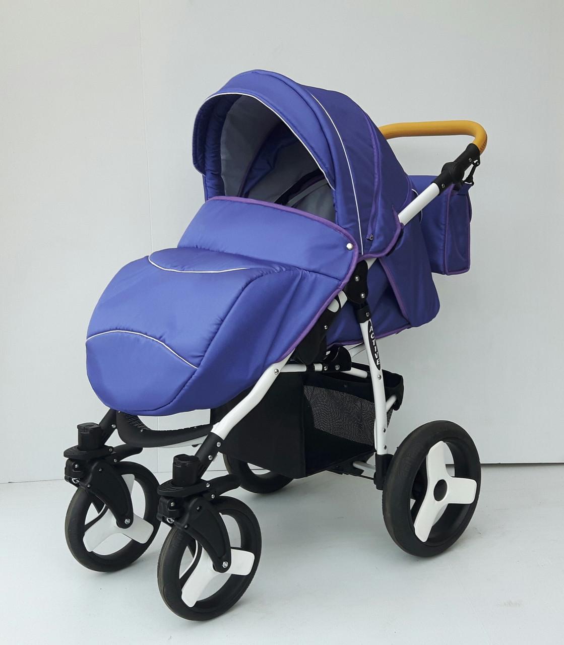 Детская коляска NESTOR ACTIVE COSMO MOCATE прогулочная - Интернет-магазин  детских товаров и мебели SIGNAL e7c21f5ef0b