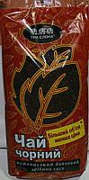 Чай черный байховый мелколистовой Три Слона 500 г