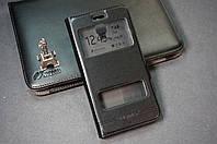 Чехол книжка Lenovo S660 / S668t Бесплатная доставка цвет черный
