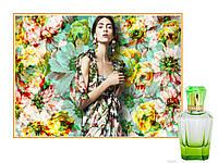 -20-33% (при регистрации) Женская парфюмированная вода  For Life Power