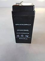 Аккумулятор 4V4AH/20HR