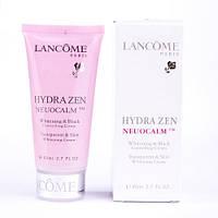 Гель-пилинг для лица Lancome Hydra Zen Neuocalm Whitening & Black Controlling Cream