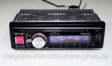Магнитола автомобильная MP3 1093 со съемной панелью!Акция, фото 2