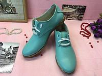Женские туфли  на шнурках в стиле D$G