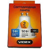 Лампочка  светодиодная Videx MR16e  5W GU10 4100K (VL-MR16e-05104)
