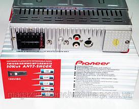 Магнитола автомобильная MP3 1093 со съемной панелью!Опт, фото 2