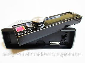 Магнитола автомобильная MP3 1093 со съемной панелью!Опт, фото 3