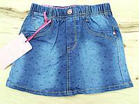 Джинсовая юбка. Размеры: 98,104,110,116