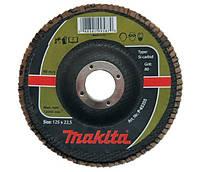 Диск шлифовальный лепестковый Makita P-65327 115х22,2 мм К120, Si (P-65327)