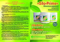 Біо консервант Sila Prime