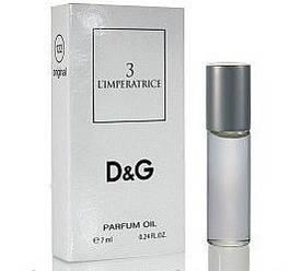 Масляный мини-парфюм с феромонами Dolce & Gabbana 3 L`Imperatrice (Дольче Габбана 3 Императрица) 7 мл.