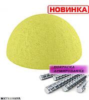 Полусфера бетонная 600х320 мм