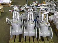 Задвижки стальные литые клиновые фланцевые 30с41нж PN 1.6 МПа Ру 16 фланцевое, 500