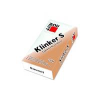 Baumit Klinker S gray (серый) - смесь для кладки клинкерного кирпича Баумит Клинкер S,  25 кг