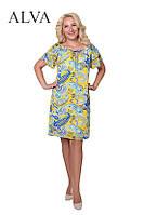 Яркое летнее платье свободного кроя, с пышными рукавами.Разные цвета., фото 1