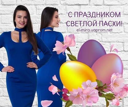 Поздравляем с наступающим праздником Великой Пасхи!