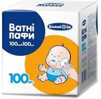 """Ватные паффы 10см х 10см  №100 """"Белоснежка"""""""