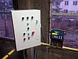 Реконструкция системы управления бетоносмесительных установок, ЖБК, фото 5