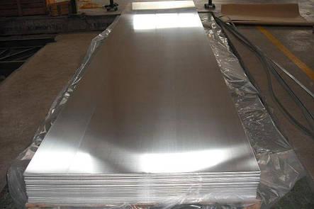 Алюминиевый лист 2.5 мм 1050 (АД0), фото 2