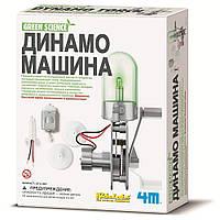 Генератор электричества 4М