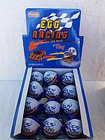 """Яйцо шоколадное пластиковое""""Egg Racing""""(24шт)"""