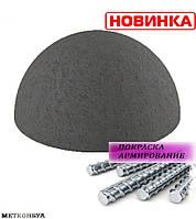 Полусфера бетонная 500х250 мм