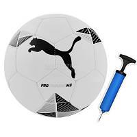 Футбольный мяч PUMA PRO TRAINING MS Размер: 5 82432 01 + насос в подарок