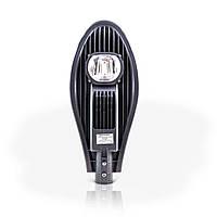 Светильник LED консольный ST-50-04 50Вт с линзой, фото 1