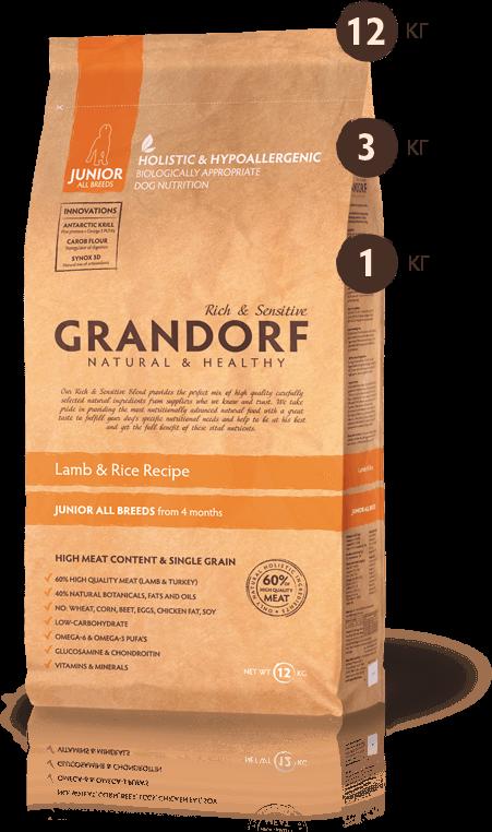 Grandorf Lamb & Rice Для юниоров всех пород с 4 месяцев, беременных и кормящих сук средних и крупных пород 1кг