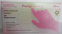 Перчатки нитриловые розовые Prestige Medical без пудры (Pink) XS, S, M, L, пара/ 50
