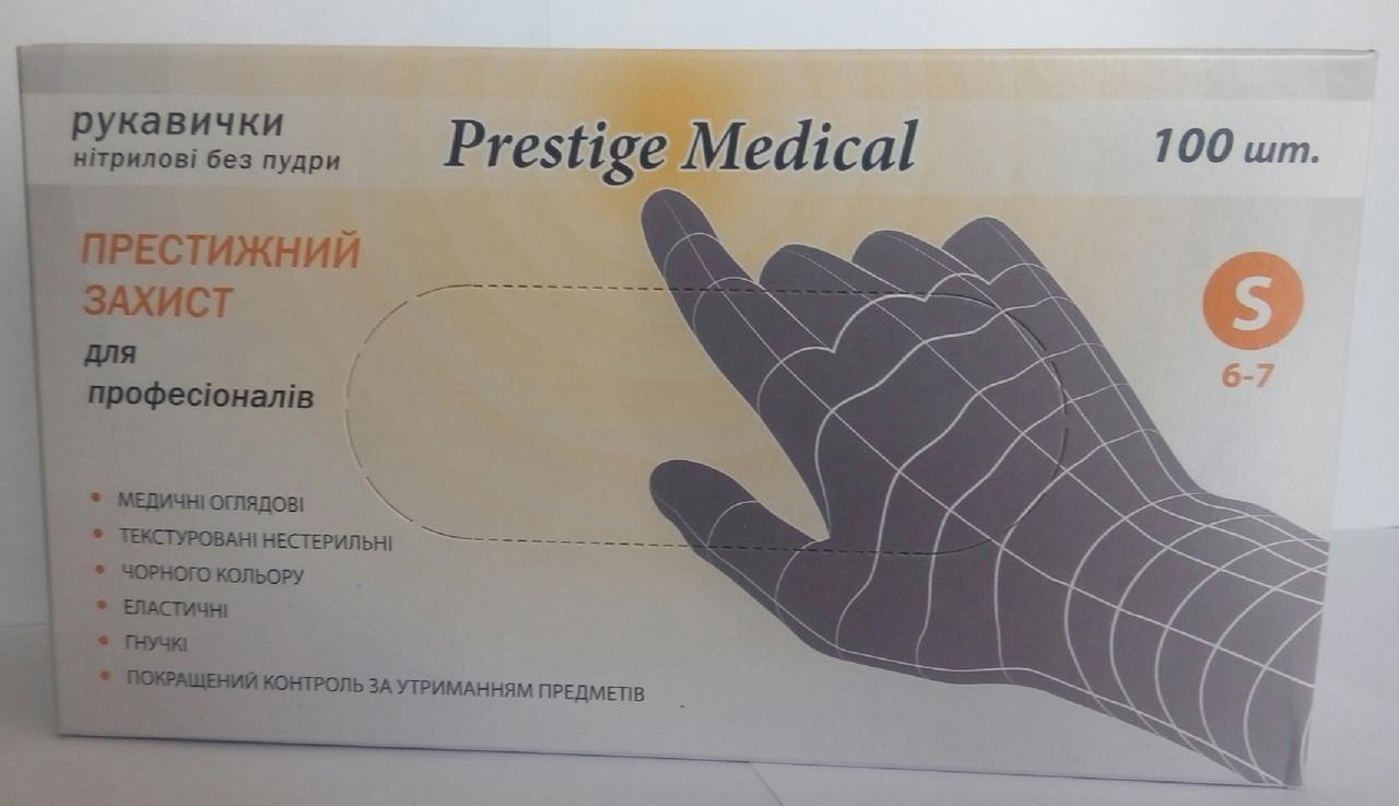 Черные нитриловые перчатки Престиж Медикал без пудры (Black) XS, S, M, L, пара/ 50 L NaviStom