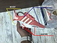 Женские кроссовки Adidas NMD Pink