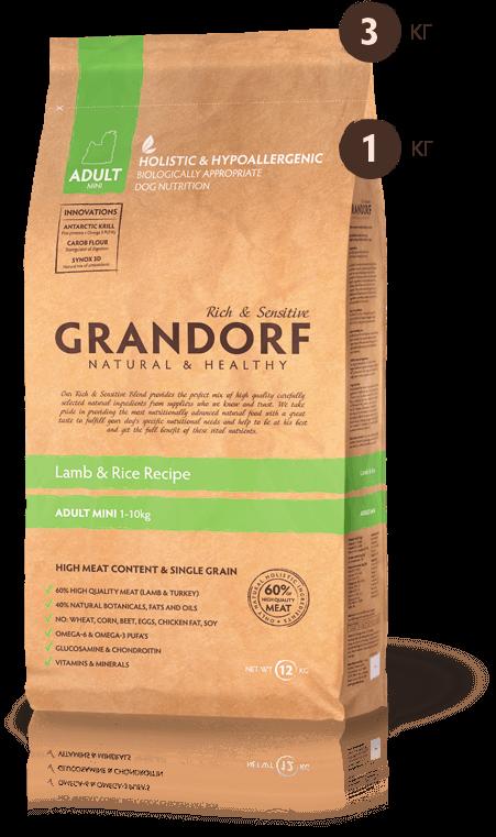 Grandorf  Lamb & Rice Для взрослых собак мелких пород от 1 года 1кг