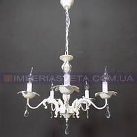 Люстра со свечами хрустальная IMPERIA пятиламповая LUX-540251
