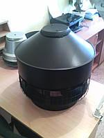 Крышный дымосос 2600м3/ч нержавейка корпус