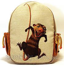 Детский рюкзак Ледниковый период опосум