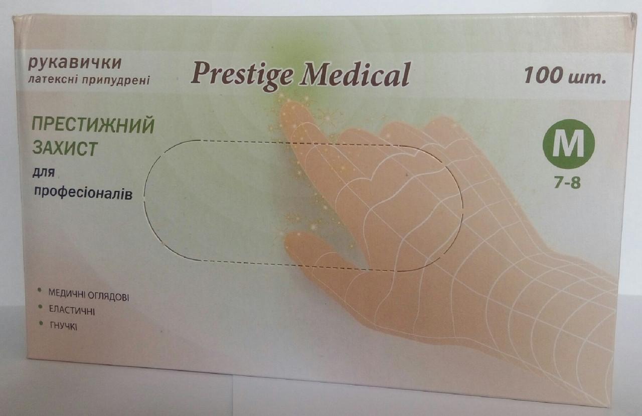 Перчатки латексные, опудренные PПрестиж Медикал XS NaviStom