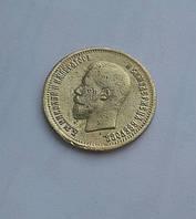 Копия монета  25 копеек  1860 год