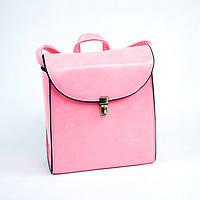 Женская модная нежно розовая сумка рюкзак