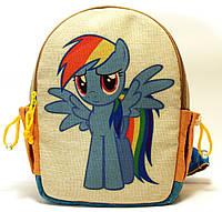 Детский рюкзак Литл пони Радуга, фото 1