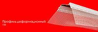 Baumit Protector E-Form - деформационный профиль для прямых швов для систем теплоизоляции, 2,5 м.п.