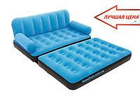 Надувной диван трансформер Bestway 67356