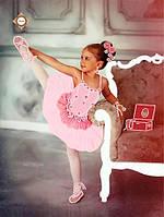 """Схема для вишивання бісером """"Маленька балерина"""""""