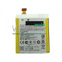 Аккумулятор (батарея) Asus Zenfone 5 (C11P1324)