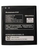Аккумулятор (батарея) Lenovo BL198, 2250 mAh (A830, A850, K860, S880, S890)