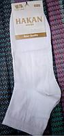 Носки мужские белые Hakan Турция