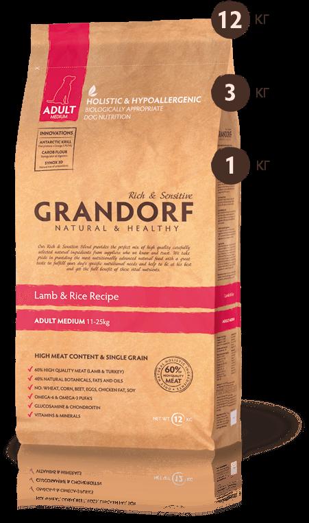 Grandorf Lamb & Rice  Для взрослых собак средних пород от 1 года 12кг