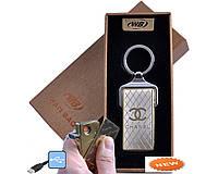Зажигалка-брелок Chanel (USB, Спираль накаливания)